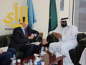 سفير النرويج لدى المملكة يزور الجمعية الوطنية لحقوق الإنسان