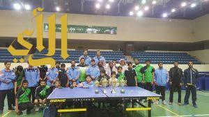 نادي العرين يحقق بطولة منطقة عسير في لعبة تنس الطاولة للدرجات الثلاث