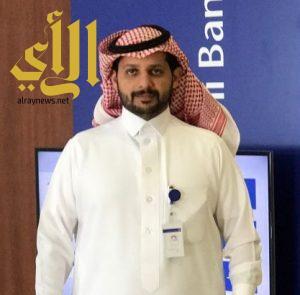غيدان ال عريعر يباشر مهام عمله في بنك الراجحي في ظهران الجنوب