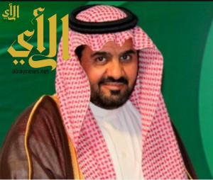 محافظ ظهران الجنوب يهنيء صاحب السمو الملكي الأمير تركي بن طلال بالثقة الملكية
