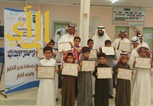 مدرسة عمرو بن العاص في ظهران الجنوب تكرم طلابها المتفوقين
