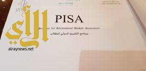 48 طالبة بخميس مشيط يؤدين اختبارات الدراسة الدولية PISA