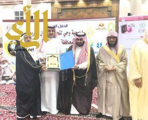 """جمعية """" وحي """" تكرم حفاظ القرآن الكريم في ظهران الجنوب"""