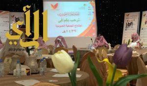الجمعية الخيرية بمحافظة طريب تعقد الجمعية العمومية للعام الحالي ١٤٣٩هـ