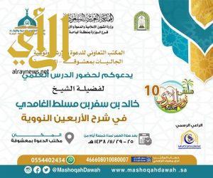 ملتقى نور الهدى العاشر بمعشوقة ينطلق غداً بحلته الجديدة