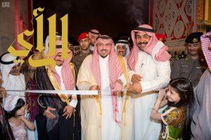 أمير منطقة القصيم يفتتح متحف العقيلات ببريدة
