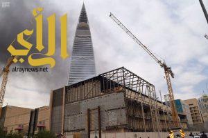 """""""مدني الرياض"""" يخمد حريقًا تصاعدت ألسنة لهبه في حي العليا"""