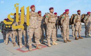 وصول القوات السعودية المشاركة في تمرين EFES 2018 إلى تركيا