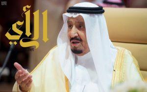 خادم الحرمين الشريفين يُعلن تسمية القمة العربية التاسعة والعشرين بـ (قمة القدس)