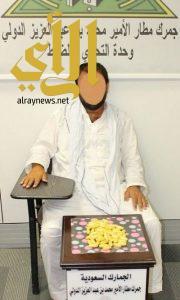"""إحباط 4 محاولات لتهريب (3) كيلو جرام من مادة """"الهيروين"""" المخدرة ب  المدينة المنورة"""