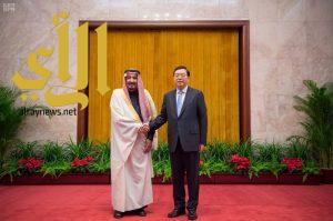 """الملك سلمان : نتطلع إلى مزيد من التعاون بين مجلسي الشعب الصيني و """"الشورى"""""""