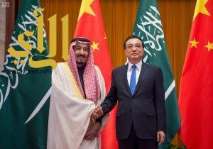 الملك سلمان و رئيس مجلس الدولة بجمهورية الصين يعقدان جلسة مباحثات
