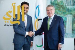 الأمير عبدالعزيز بن تركي الفيصل يبحث مع توماس باخ تطوير الحركة الأولمبية السعودية