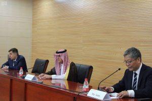وزير الخارجية يلقي محاضرة بجمعية دراسات الشرق الأوسط في بكين