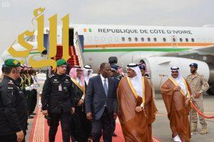 رئيس جمهورية كوت ديفوار يصل الرياض