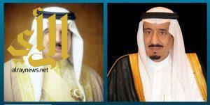 القيادة تهنئ ملك مملكة البحرين بذكرى اليوم الوطني لبلاده
