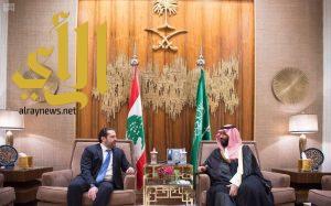 سمو ولي ولي العهد يجتمع مع دولة رئيس الوزراء اللبناني
