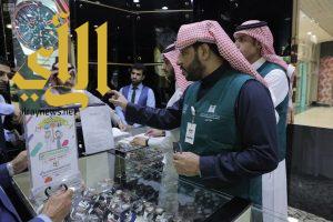 وزارة التجارة تنفذ جولات تفتيشية على 14.396 منشأة