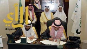 الأمير خالد الفيصل يشهد توقيع اتفاقيات تمكين الأسر المنتجة للاستفادة من المقاصف المدرسية