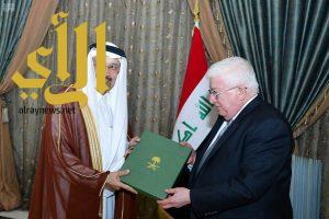 خادم الحرمين الشريفين يبعث رسالة إلى الرئيس العراقي