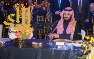 ولي العهد يشرف حفل عشاء منتدى الأعمال السعودي الأمريكي
