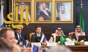 المملكة وروسيا تعززان الشراكة التجارية والاستثمارية بينهما