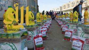 42 ألف سلة غذائية من مركز الملك سلمان لليمنيين بمحافظة حجة