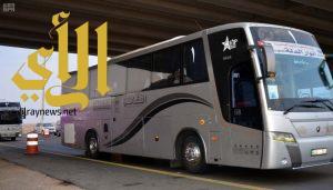 وصول 867945 حاجاً إلى المدينة المنورة