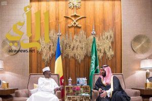 سمو ولي ولي العهد يجتمع مع رئيس جمهورية تشاد
