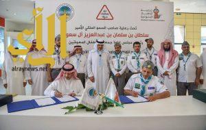 توقيع مذكرة تعاون بين جمعية الكشافة وجمعية الأطفال المعوقين