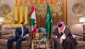 سمو ولي العهد ورئيس الوزراء اللبناني يستعرضان العلاقات الثنائية