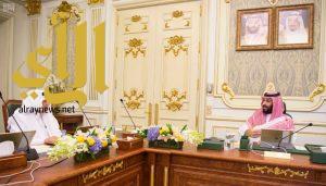 ولي العهد يرأس الاجتماع الأول لمجلس إدارة الهيئة الملكية لمدينة مكة المكرمة والمشاعر المقدسة