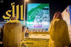 أمير القصيم يدشن أكبر جدارية للملك سلمان في عنيزة
