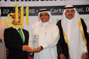 """""""الغذاء والدواء"""" تفوز بجائزة الشرق الأوسط لتميّز الحكومة والمدن الذكية"""