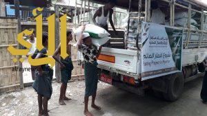 سلال غذائية يوزعها مركز الملك سلمان للإغاثة في أركان بميانمار