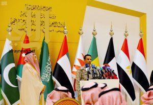 وزراء الخارجية ورؤساء أركان دول التحالف يؤكدون على انسجام تحرك دولهم مع قرار مجلس الأمن 2216