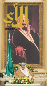 الملك سلمان يستقبل الأمراء وأصحاب الفضيلة العلماء وجمعا من المواطنين