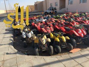 شرطة منطقة مكة المكرمة تضبط 130 دراجة نارية خلال اليومين الماضيين