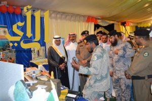 افتتاح معرض أسبوع حرس الحدود وخفر السواحل الخليجي الخامس بأملج