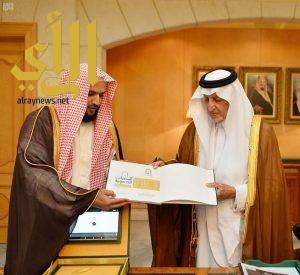 أمير منطقة مكة المكرمة يتسلم تقريراً عن المنجزات الدعوية في المنطقة