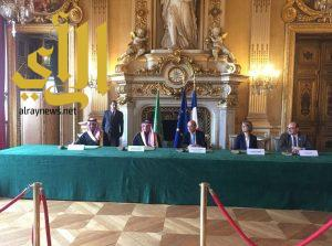 المملكة وفرنسا توقعان بروتوكولين للتعاون في السياحة والتراث