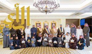 أمير القصيم يكرم 18 طالباً من تعليم عنيزة لتحقيقهم منجزات على مستوى المملكة