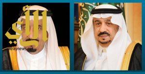 أمير الرياض يرعى غداً حفل تكريم الفائزين بجائزة الملك سلمان المحلية لحفظ القرآن الكريم