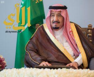 الملك سلمان يستقبل أصحاب الفضيلة مفتين الولايات الماليزية وكبار الشخصيات الإسلامية الماليزية