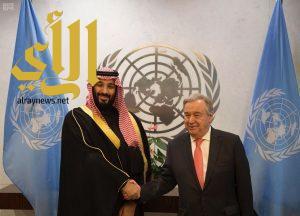 ولي العهد يلتقي الأمين العام للأمم المتحدة