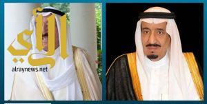أمير الكويت و ولي العهد يهنئان الملك سلمان بتأهل المنتخب السعودي لمونديال روسيا