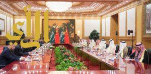 الملك سلمان ورئيس جمهورية الصين يعقدان جلسة مباحثات رسمية