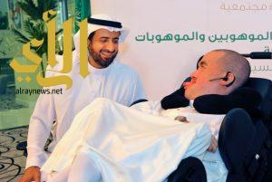 وزير الصحة يوقع إتفاقية شراكة مجتمعية مع جمعية الإرادة لدى الموهوبين والموهوبات من ذوي الإعاقة