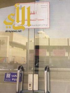 بلدية وسط الدمام تغلق مطبخ لمدة شهر .. وتطبق لائحة الغرامات والجزاءات البلدية