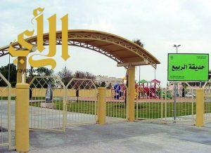 بلدية محافظة الخبر تنفذ مشاريع تطويرية في حي الثقبة